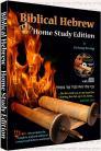 Biblical Hebrew Home Studies
