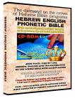 Hebrew English Phonetic Bible